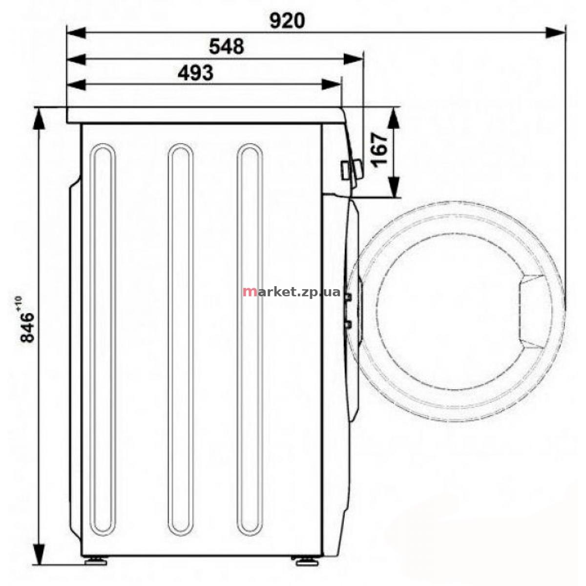 Стиральная машина полногабаритная ATLANT 70C102-10
