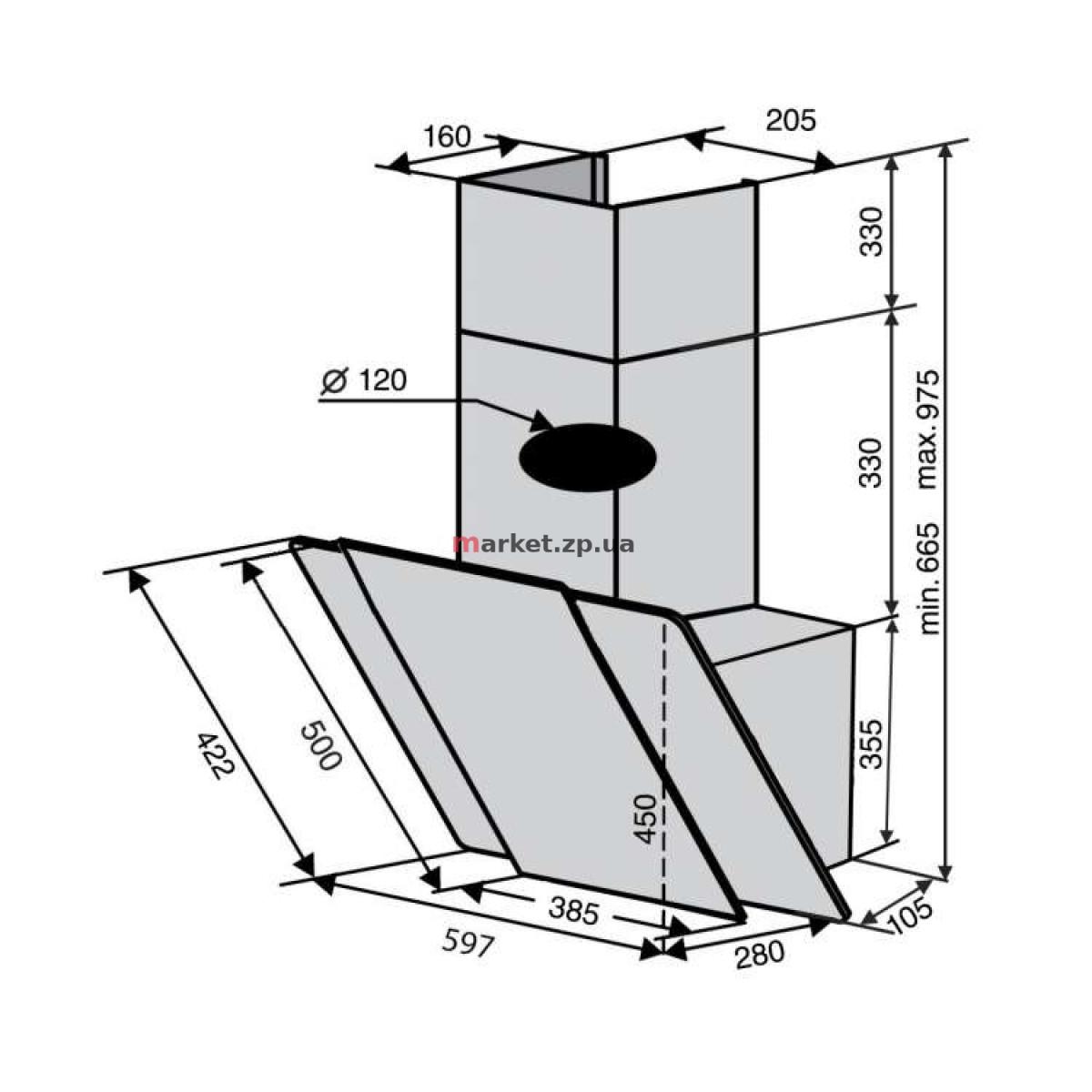 Вытяжка VENTOLUX TORINO 60 WH (750) PB