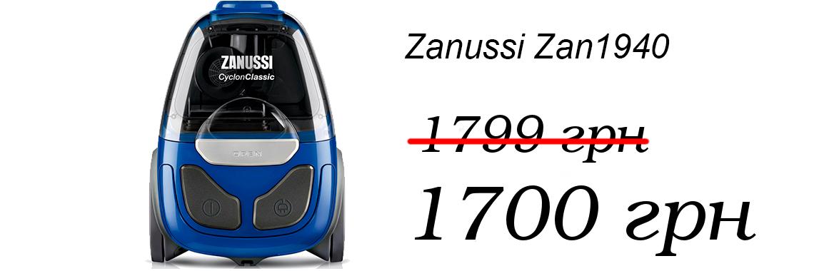 Тест-акци - 17738 -3